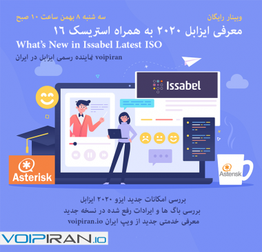 webinar-intro-issabel2020
